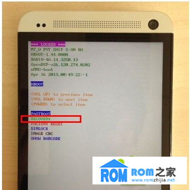 HTC One M7,root