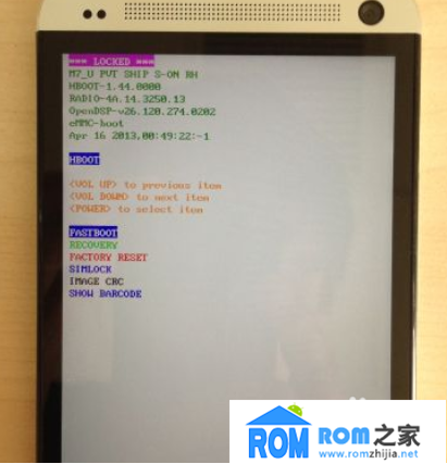 htc one 802d,root技巧