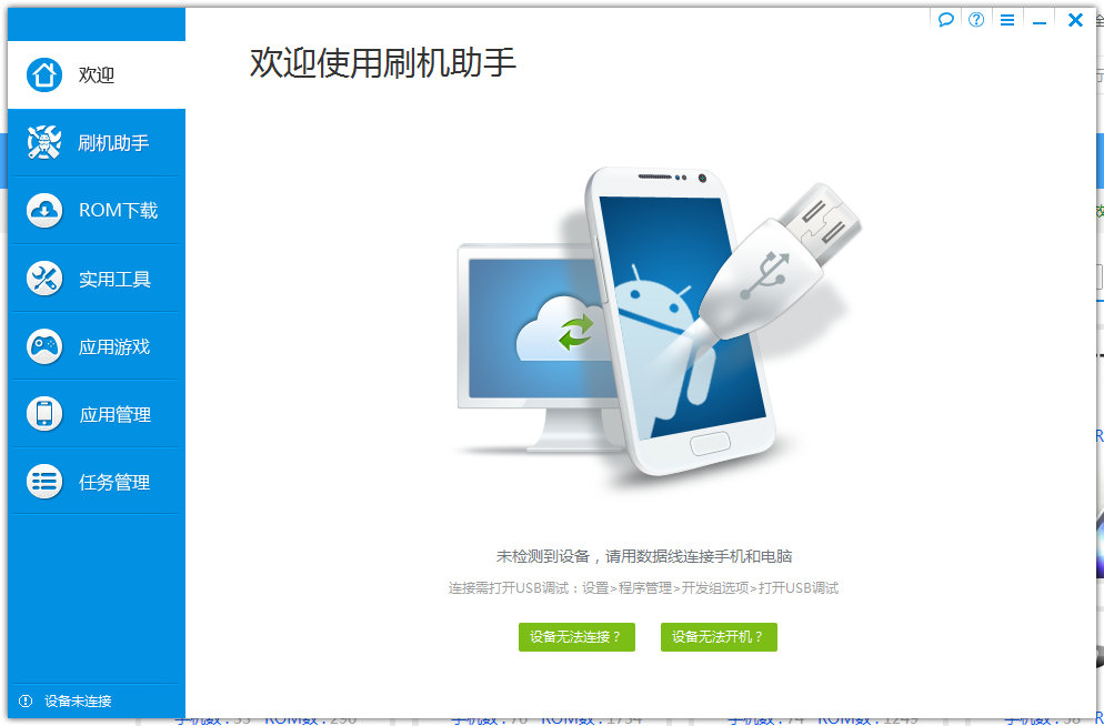 HTC Sensation(G14)ROOT图文教程 ROOT工具下载