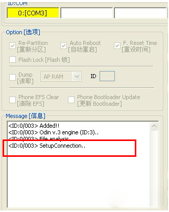 odin,odin刷机,setupconnection,setupconnection卡住不动