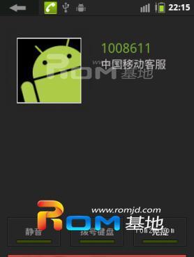 HTC Magic G2 刷机包-最新LiGux(Coopoui) Hero For HTC G2 流畅 稳定截图