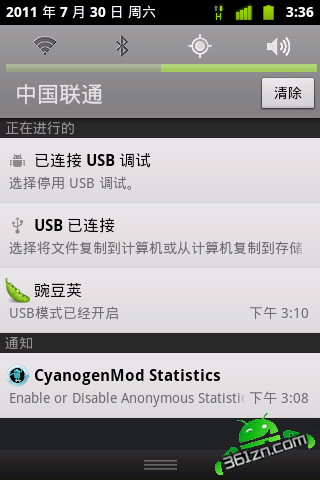 HTC DREAM Fly 2.3.5 Avatar截图