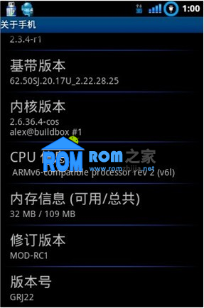 HTC Dream G1 基于COS DS2.3.4 ROM截图
