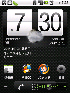 HTC Tattoo_v0.46 2.2 ROM截图