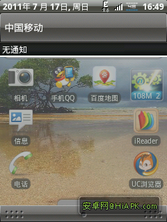 HTC Tattoo G4 ROM 2.3原生桌面 淡出淡入截图
