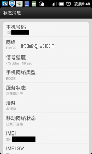 HTC Incredible 2 基于MIUI IS ROM移植 2.3.4 ROM截图