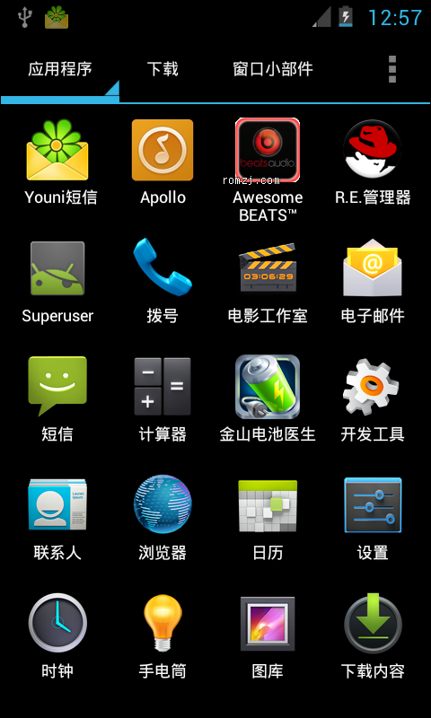 HTC Incredible 2_S710d ICS4.0.4 AOKP Kangdemnation截图