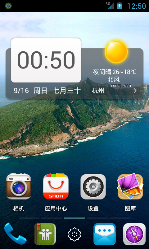 HTC Incredible 2 超稳定移植 乐众4.0 Lezo_4.0_Incredible2_截图