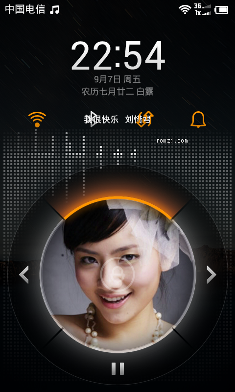 HTC Incredible CDMA 修复天气等 MIUI V4 稳定移植 miui_inc_2.截图