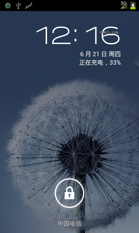 HTC Incredible CDMA CM9 Ported from samsung Touchw截图