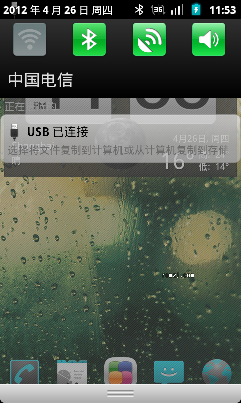 HTC Incredible CM7.2 RC1 基于04.24 kang nightly 超级美化截图