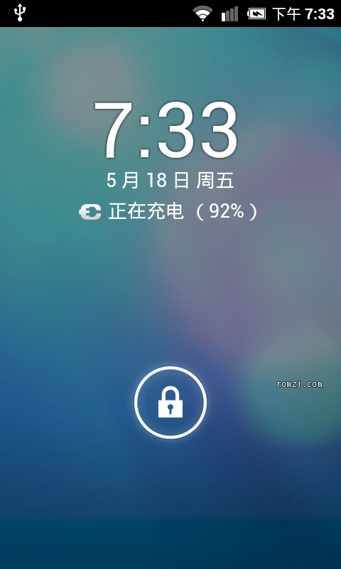 HTC Incredible CDMA 最新深度OS v0.5_120518 稳定极速省电截图