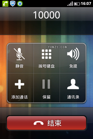 HTC Incredible CDMA 通刷 update-JOYOS1.2.2-inc 稳定 省电截图