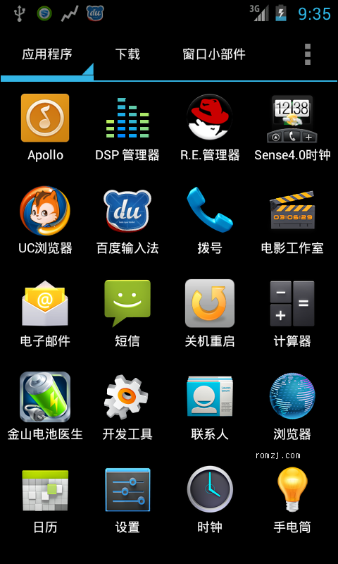 HTC Incredible CDMA CM9 夜夜版0730-UNOFFICIAL 4.0.4截图