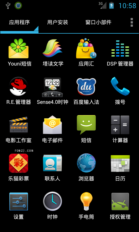HTC Incredible CM9.0-0611 RC0夜夜版 高仿Sense4.0 时钟插件 优截图