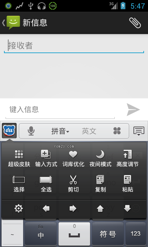 HTC Incredible CDMA  cm-10-20120901-UNOFFICIAL-inc截图