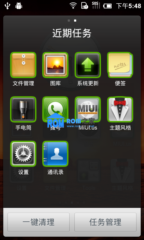 [MIUI美国站] MIUI 2.1.13 ROM for HTC MyTouch 4G截图