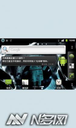 SuperOSR and CyanogenMod7 on HTC ChaCha截图