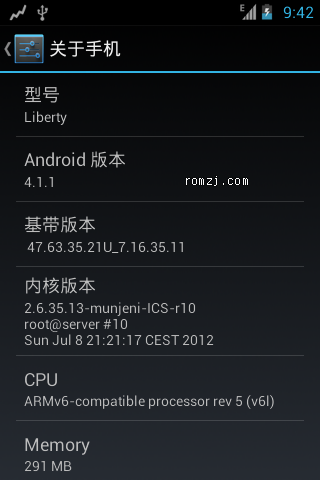 HTC Liberty  G9 CM10 Jelly Bean Android4.1.1截图