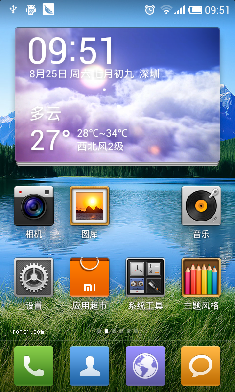 HTC Incredible S G11 4.0 人脸解锁 港行3.0内核 MIUIv4 v2.8.截图