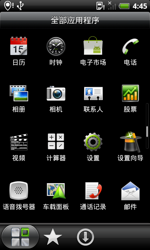 [Cool Sense 2.1] [18 Dec]Unofficial BravoS v10 FAS截图