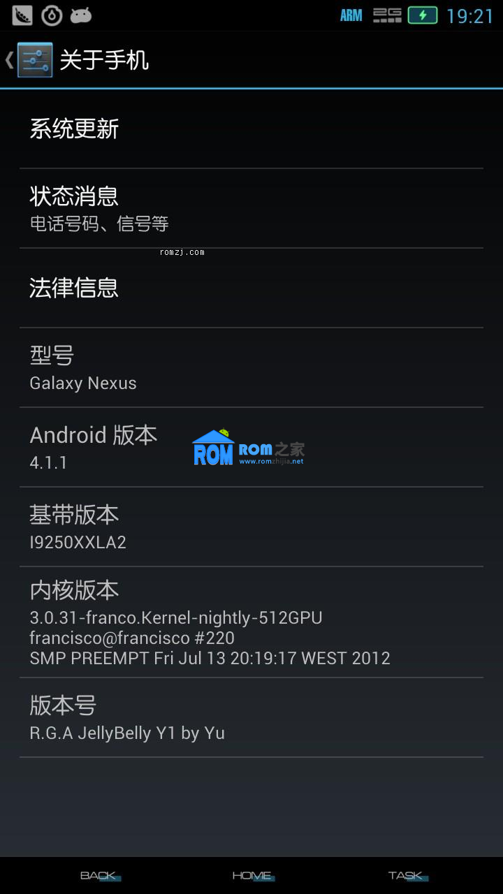 三星 Galaxy Nexus Jellybean 4.1.1 隆重登场 已Root截图