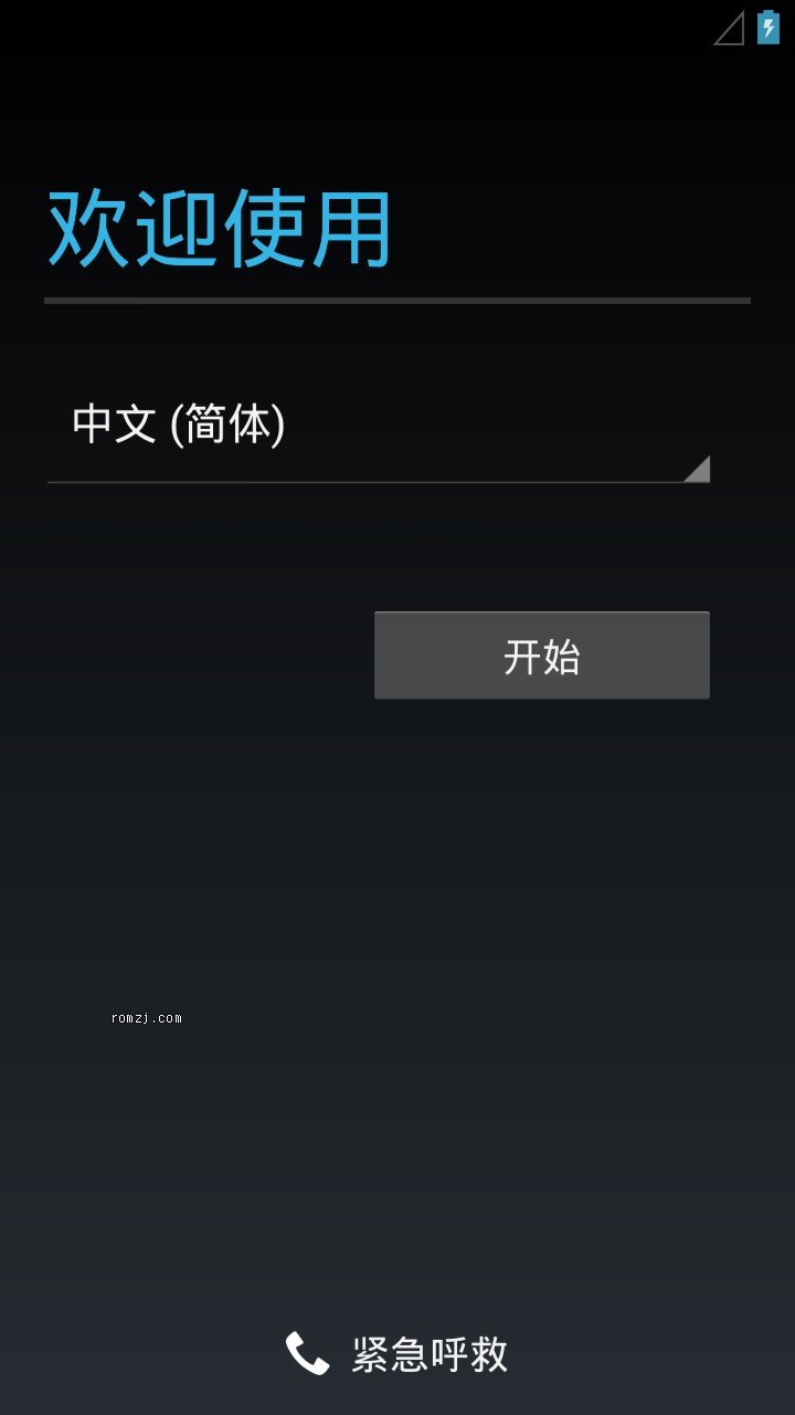三星 Galaxy Nexus Jelly Bean Andrdoid 4.1 直刷版截图