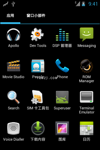 HTC Wildfire S G13 CM10 Jelly Bean Android4.1.1截图