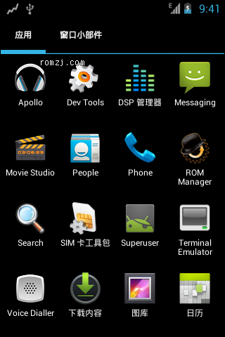 HTC Wildfire S(G13) Android4.1.1 Cyanogenmod 10bui截图