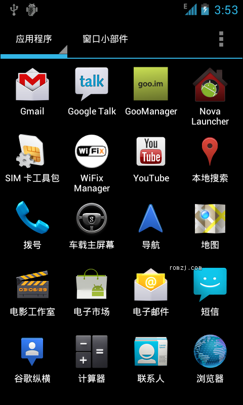 HTC Desire S ICS 5.1 Stable CM9 Kernel [2012.3.10]截图