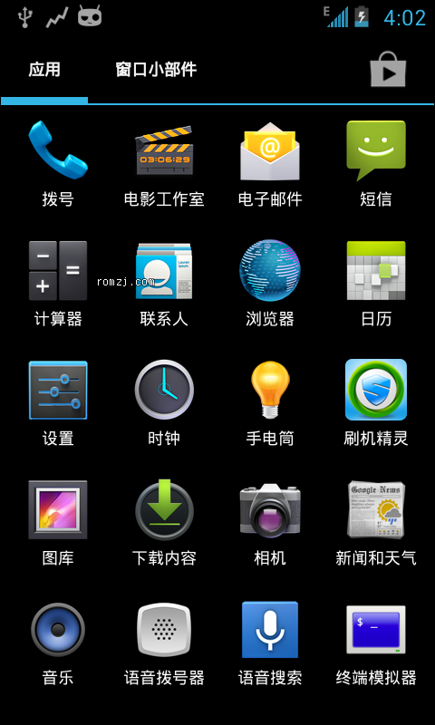 HTC Desire S CM10 Jelly Bean CustoNexus SAGA Alpha截图