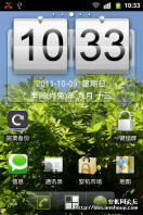 HTC Hero CM7.1 RC1  2.3.7 ROM