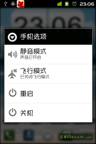 HTC Hero_FroydVillain  2.2 ROM截图