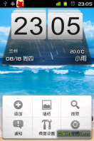 HTC Hero_FroydVillain  2.2 ROM