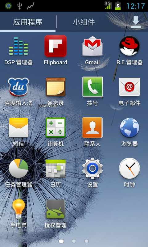 HTC EVO 4G CM9 Ported from samsung Touchwiz 5.1 IC截图