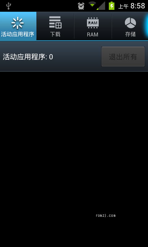 HTC EVO 4G CM9 Ported from samsung Touchwiz 5.1.2 截图