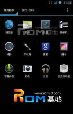HTC G14 4.0 ROM Virtuous Inquisition 4.0.3正式版刷机包IC截图
