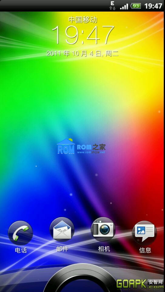 HTC Sensation XE Y1.52 with Beats Audio 快速运行截图