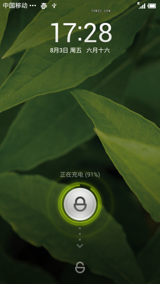 [开发版]MIUI 2.9.29 ROM for HTC One X截图