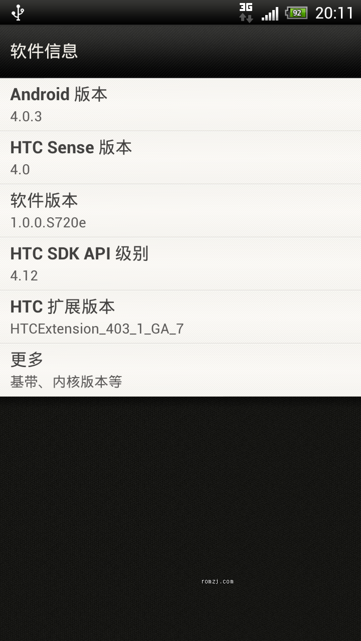 HTC One X 归属地 数字电量 Android Revolution HD4.1.0截图