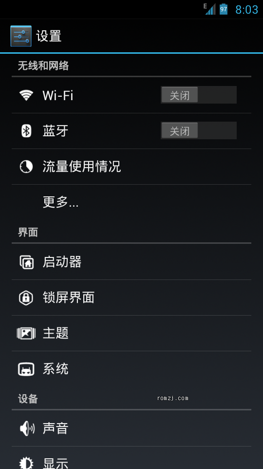 MOTO MB855 Jellybean 4.1.1 软糖 CM10 for Photon Beta截图