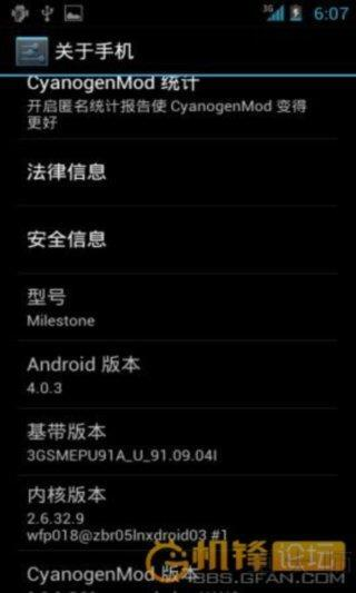 CyanogenMod 9.0.0 RC0 (Android 4.0.3) for Mileston截图