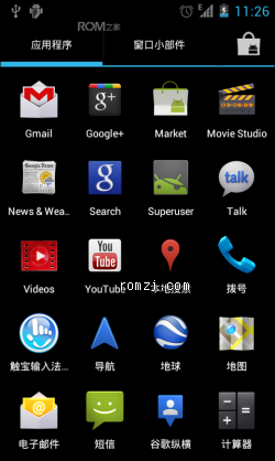 lidroid ics 0.9.3 android 4.0.3 ROM截图