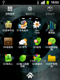 三星 Galaxy S II I9100 Android2.3.5驾到! 截图