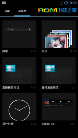 摩托罗拉XT862刷机包 CM10.1 每夜版 CyanogenMod for MOTO Droid 3 (XT862)截图