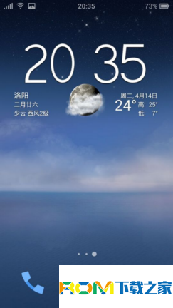 OPPO Find 5 刷机包 FIUI for OPPO FIND5 beta 2.16.0 公测版 深度美化 省电稳定截图
