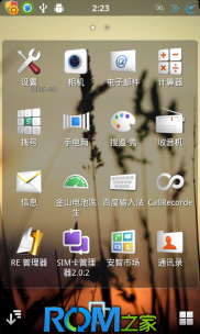 中兴 V880 全局杜比音效 Love_Theme Bda sony版截图