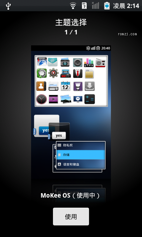 MoKeeOS Beta 1.10 For V880 [08.19]截图