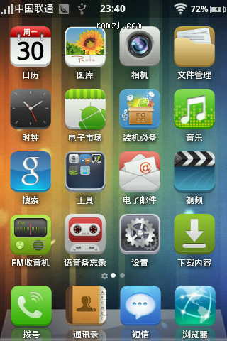 LG Optimus One (P500) 移植Joyos1.2.2 高仿Iphone界面截图