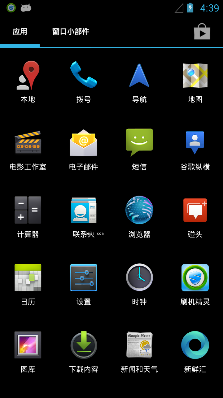 LG Optimus One(P500) CM10 Jelly Bean Android4.1 Ya截图